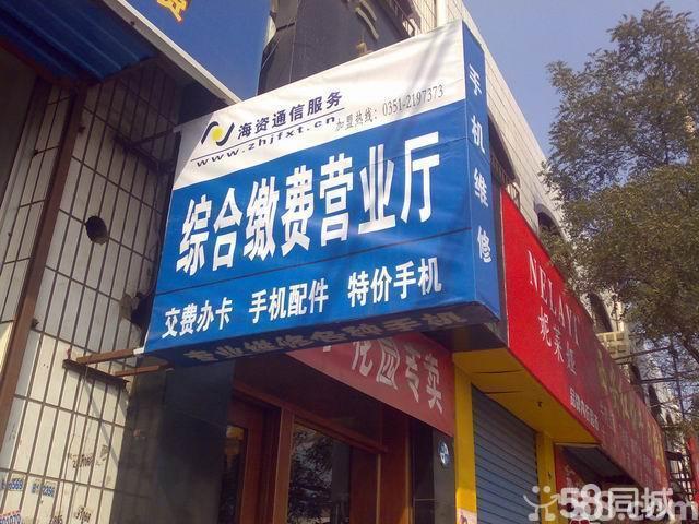 东航直属营业部_东航空姐_东航新logo